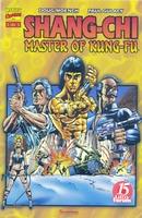 Master of Kung Fu Spanish copy, issue #1, cover