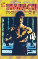 Master of Kung Fu Spanish copy, issue #3, cover